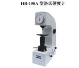 Manual Rockwell Hardness Tester HR-150A